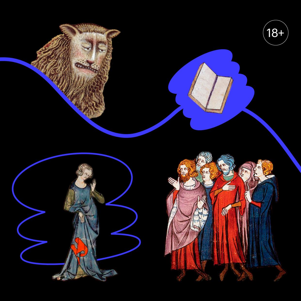 Мир Страдающего Средневековья