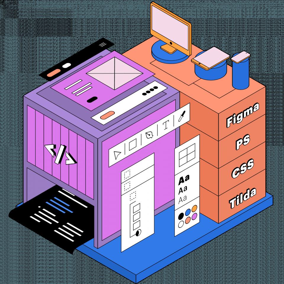 Fullstack-дизайнер