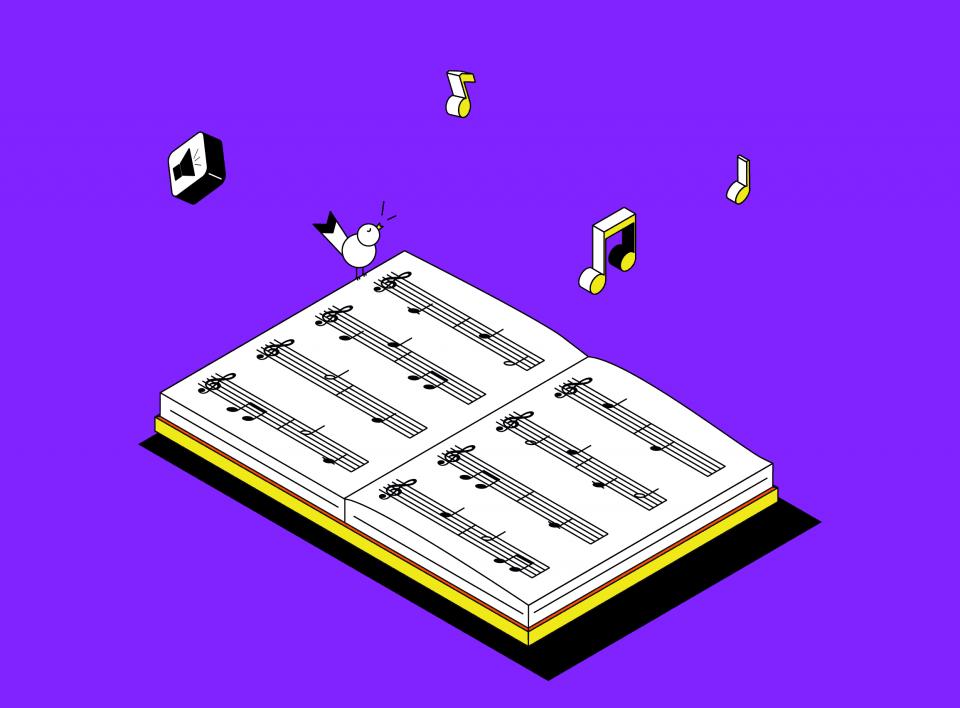 Элементарная музыкальная теория