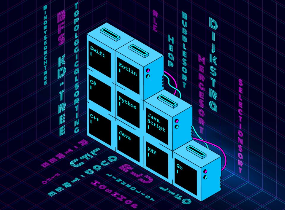 Алгоритмы и структуры данных для разработчиков