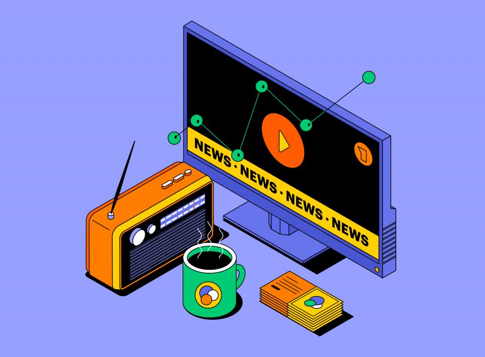 Медийная реклама: ATL