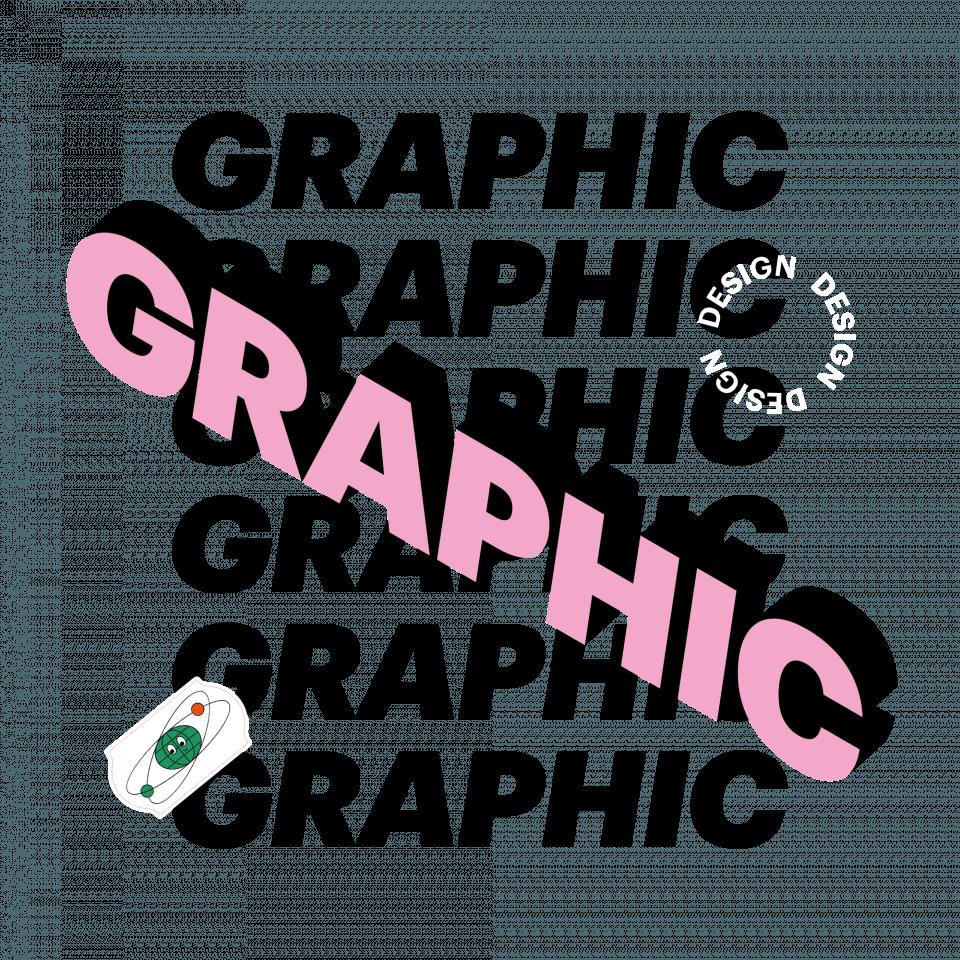 Графический дизайнер (5 курсов)