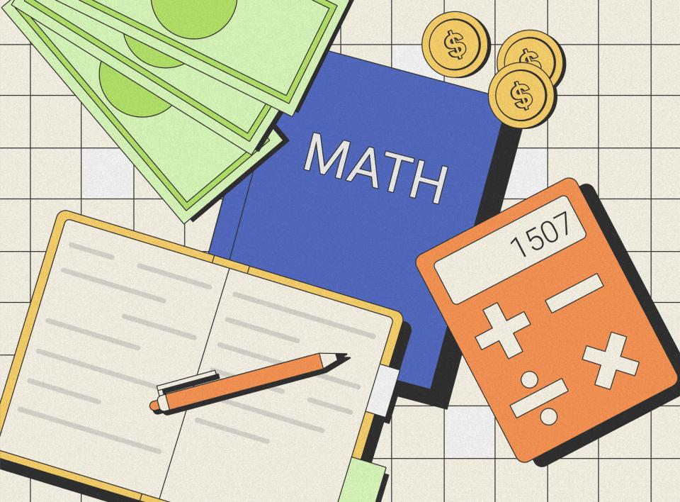 Математика для финансистов