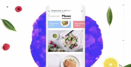 Веб-дизайн с нуля