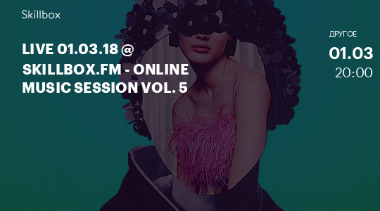 LIVE 01.03.18 @ Skillbox.FM - Online Music Session Vol. 5