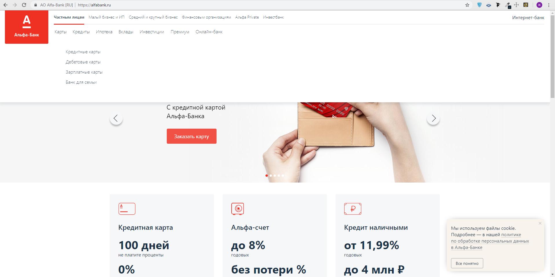 Как веб дизайнеру сделать сайт как найти ссылку на сайте
