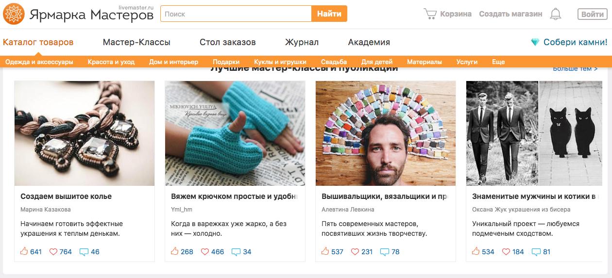 Как разместить рекламу товара в интернете информация о расходах на создание сайта